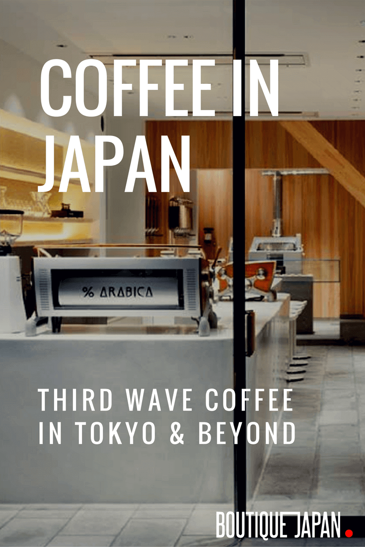 Best known for tea, Japan is also becoming a coffee lover's destination. We spoke with Tokyo Coffee's Eric Tessier about third wave coffee in Japan.