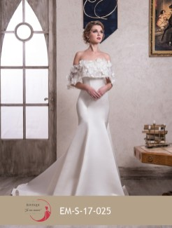 Robe de mariée empire (disponible en blanc)