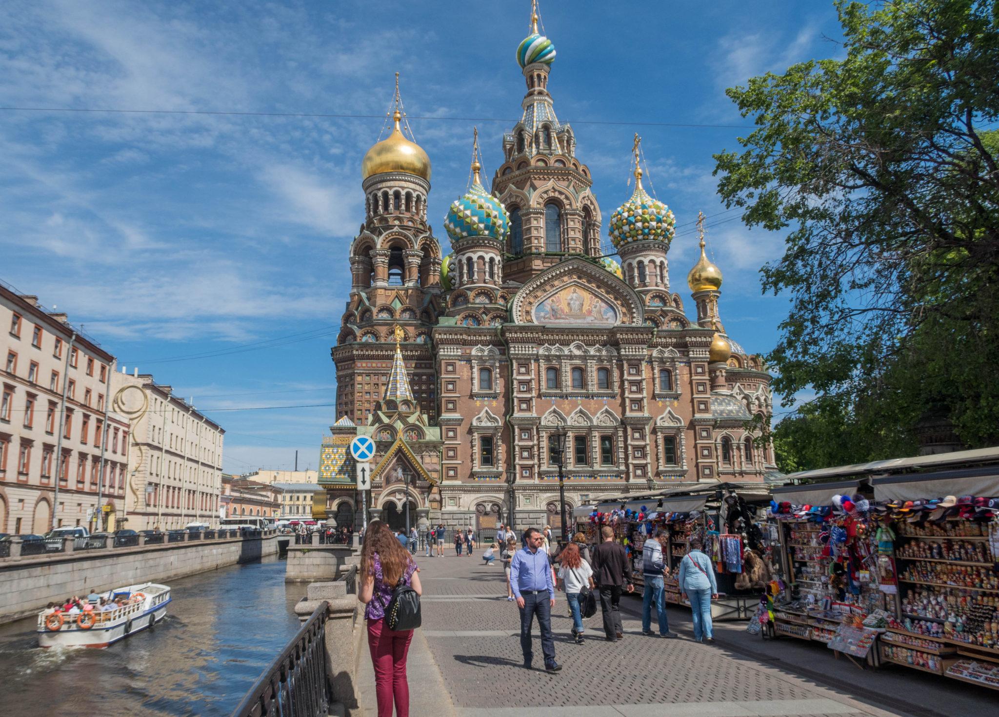 St. Petersburg and the Nevsky Prospect
