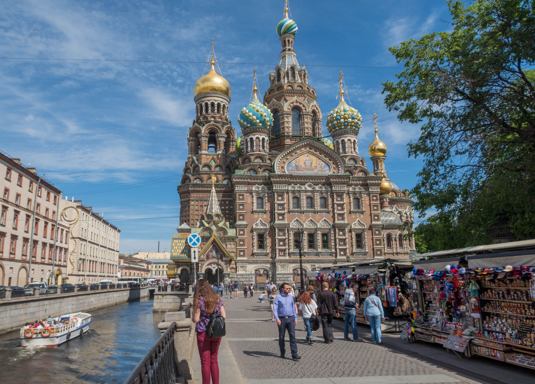 St. Petersburg and the Nevsky Prospect
