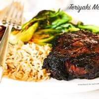 Teriyaki Marinade Recipe