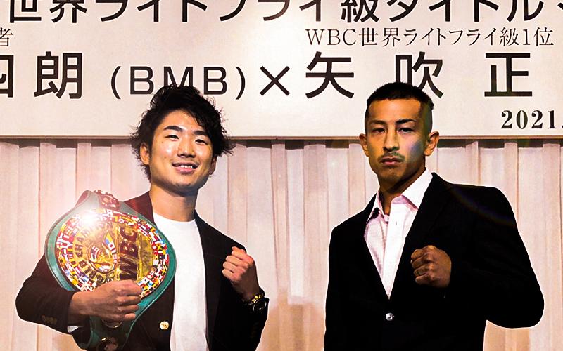 Teraji vs. Yabuki se realizará el 22 de septiembre