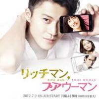 Rich Man Poor Woman (2012) - Drama Review