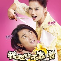 My Sassy Hubby (2012) - Movie Review