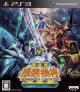 Super Robot Taisen OG Saga: Masou Kishin III - Pride of Justice Wiki on Gamewise.co