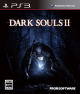 Dark Souls II Wiki Guide, PS3