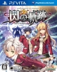 Gamewise The Legend of Heroes: Sen no Kiseki Wiki Guide, Walkthrough and Cheats