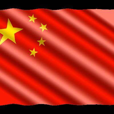 flag-2292666