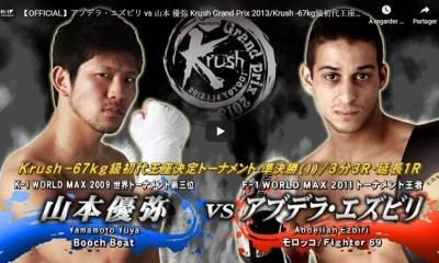 Abdellah Ezbiri vs Yuya Yamamoto - Video Krush GP 2013