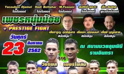 MUAY THAI - Antar KACEM vs NARUTO pour une première au Lumpini