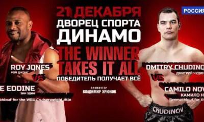 Roy Jones Jr vs Zine Eddine Benmakhlouf - Full Video Fight