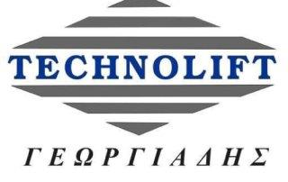 Technolift - Γεωργιάδης - Ιωάννινα
