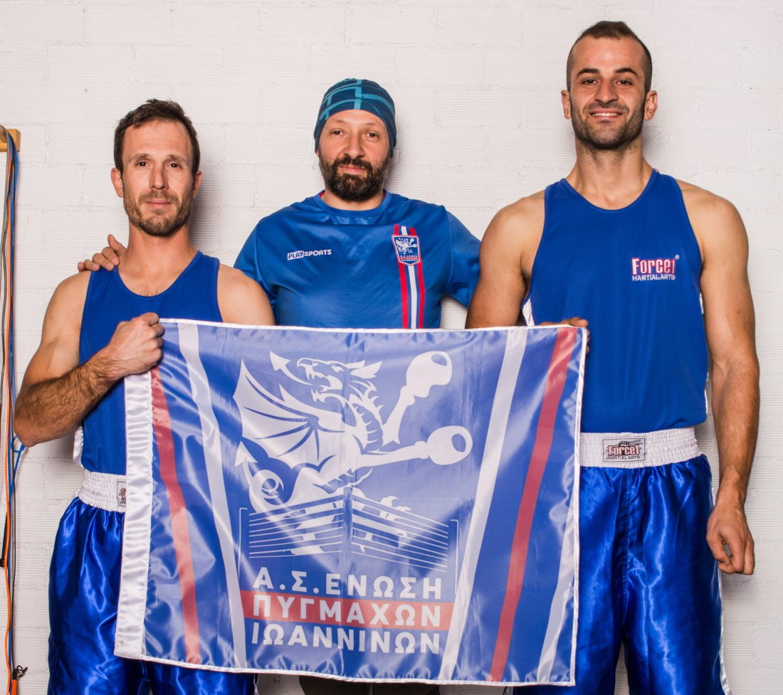 Love boxing?, Join boxersunion.gr, We love Boxing, Box3rcise, Kidboxing, Boxerspro, Boxing love, boxersunion.gr, boxersunion.ioannina@gmai.com, Athletic Club Boxers Union of Ioannina, Boxers Union of Ioannina Amateur Boxing Club, Boxers Union of Ioannina, Boxers Union, Boxing Club, Boxing Ioannina, envsh pygmaxvn ioanninvn, boxing, Ioannina, boxing training, Αθλητικός Σύλλογος, Αθλητικός Σύλλογος Ένωση Πυγμάχων Ιωαννίνων, Ένωση Πυγμάχων Ιωαννίνων, Ένωση, Πυγμαχία, Πυγμαχία Ιωάννινα, Αθλητικός Σύλλογος Ιωάννινα, Πυγμάχων, Πυγμή, μποξ,