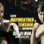 ボクシング業界騒然!【那須川天心 VS フロイド・メイウェザー】ってマジですか!?でも結果は…