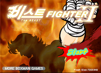 beast-fighter-2-1