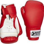 Best Sport Kid's Boxing Gloves - Red, 10 oz