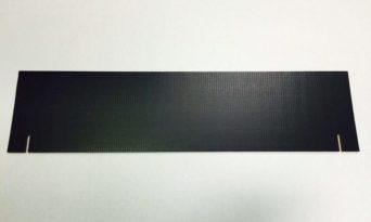 Black Title Panel