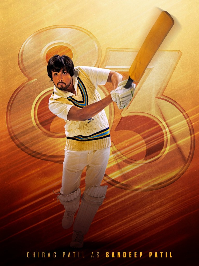 Presenting Mumbai Ka Sandstorm, Chirag Patil Who Plays His Father Sandeep Patil In 83, Poster Out Now