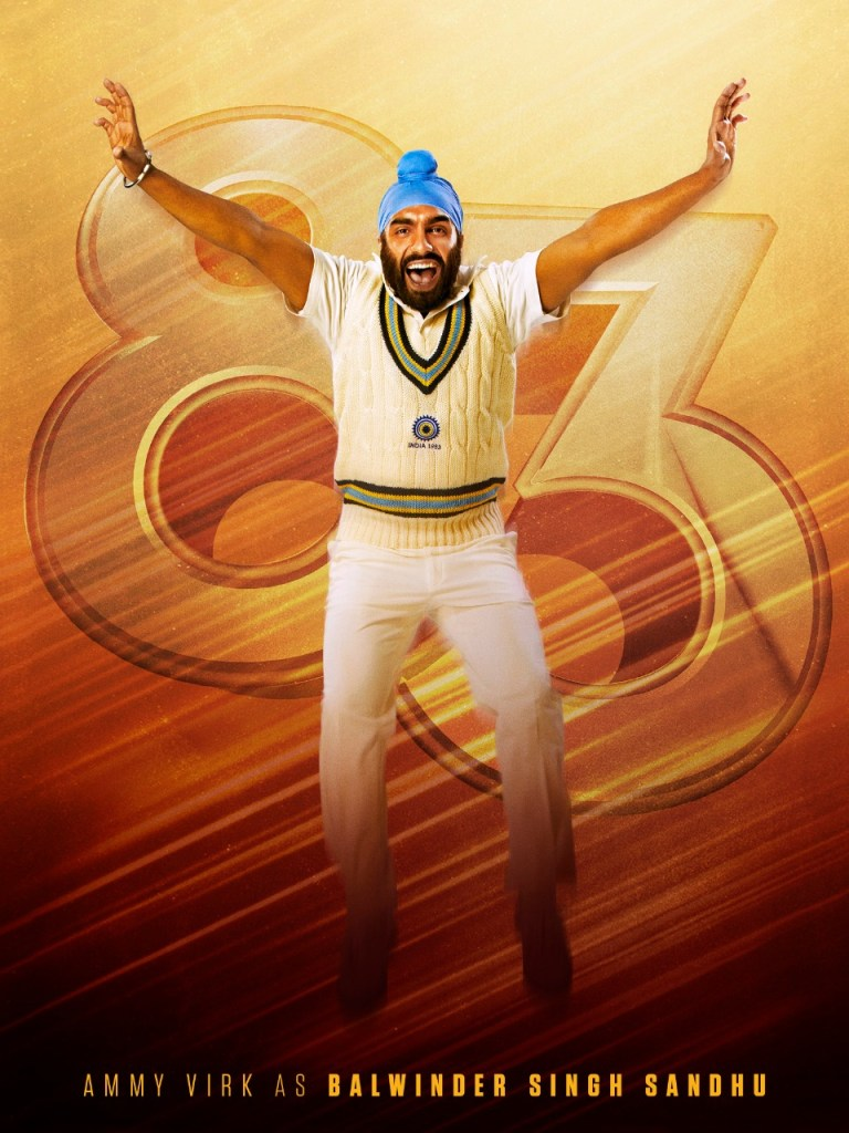 The Latest Poster Of 83 Features Ammy Virk As Balwinder Singh Sandhu, The Master Of In-Swingers