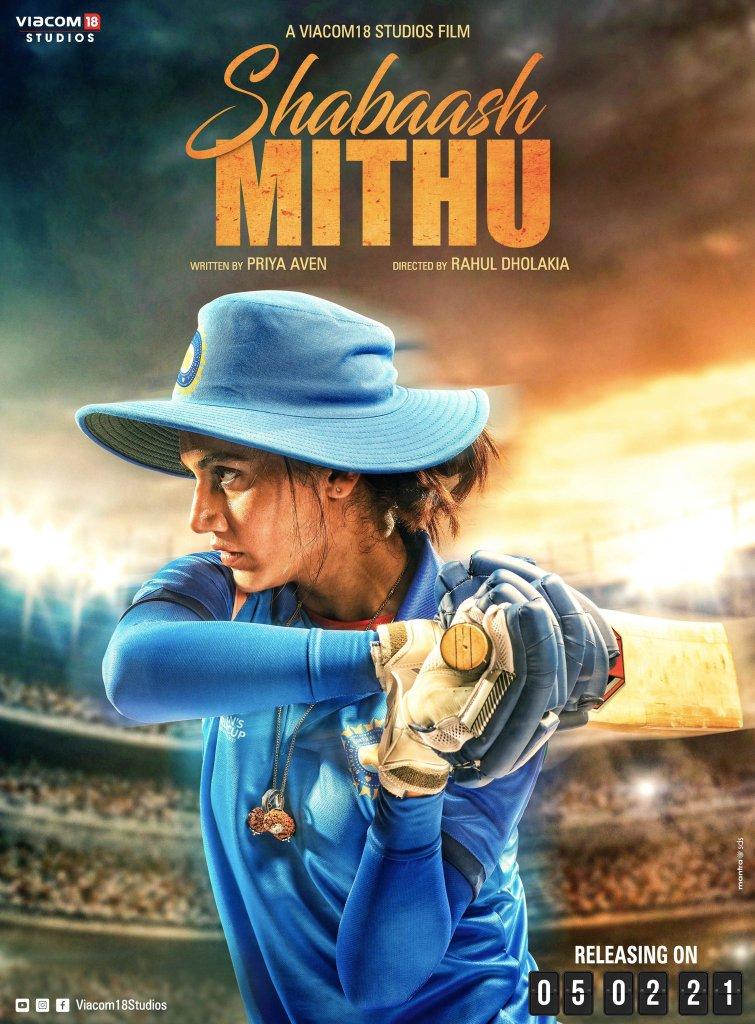 SHABAASH MITHU: Taapsee Pannu As Cricketer Mithali Raj Nails It In The First Look