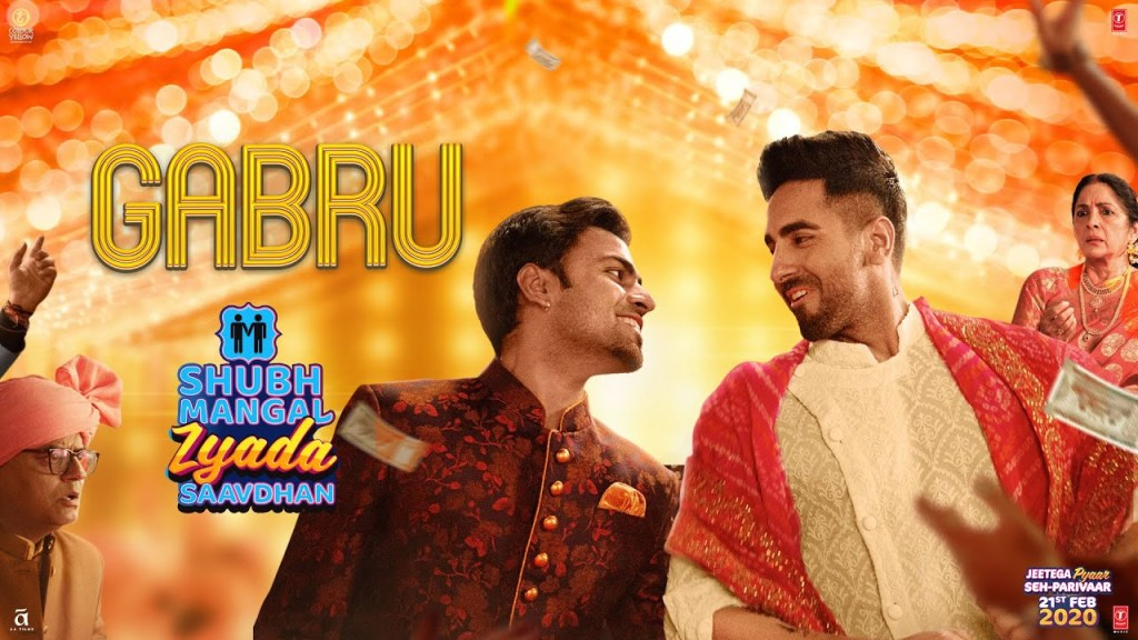 Get Grooving With The Party Anthem 'Gabru' From Shubh Mangal Zyada Saavdhan