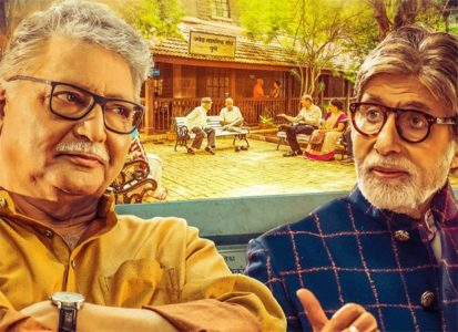 AB Aani CD: Amitabh Bachchan Wore His Own Outfits In The Film For THIS Reason!