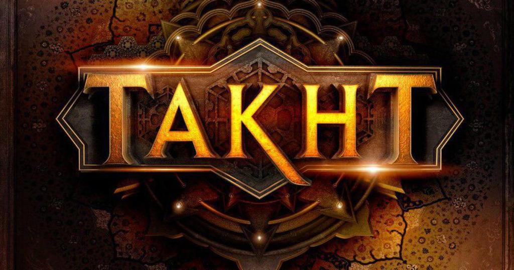 Karan Johar's Multi-Starrer TAKHT Gets A Release Date!