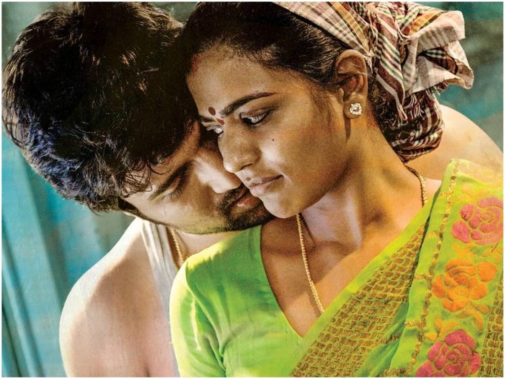 Vijay Deverakonda's Starrer WORLD FAMOUS LOVER's Trailer To Be Out On February 6!