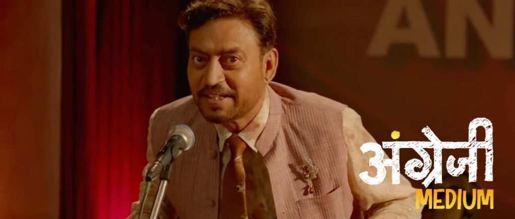 Angrezi Medium Review: Irrfan Khan's Film Proves Why Love Has No Language Barrier