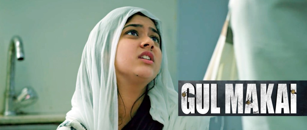 Low: Box Office Collection Of GUL MAKAI