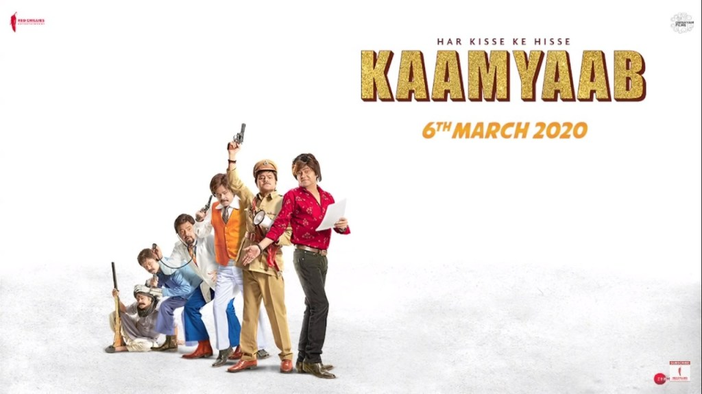 Ahead of the release of 'Kaamyaab' as it receives rave reviews, Bollywood's directors pick their favourite character actors!