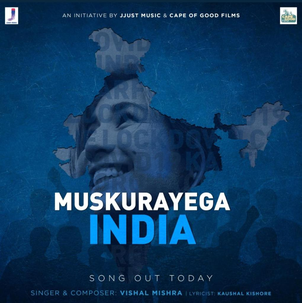 Bollywood's New Anthem Of Hope 'Muskurayega India', Is Out Now!