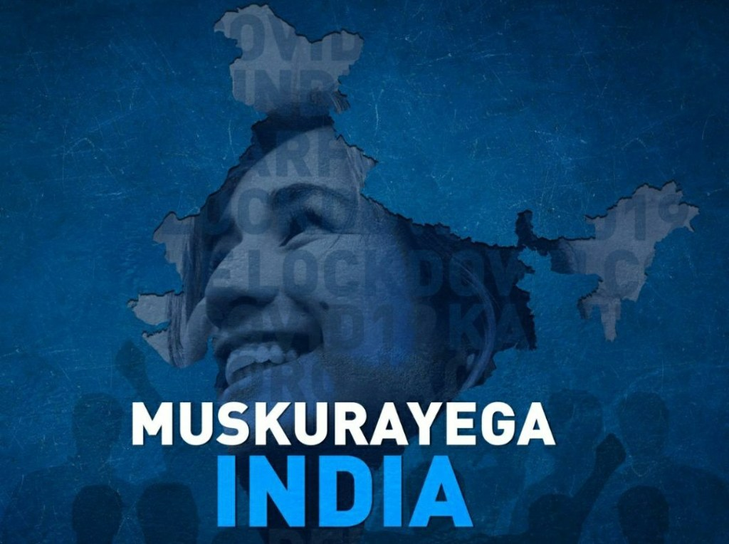 Star India Makes India Smile With 'Muskurayega India' - An Initiative By Jackky Bhagnani's Jjust Music & Cape Of Good Films