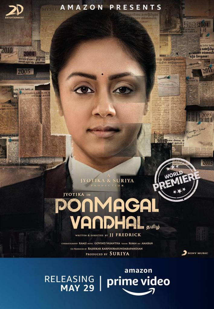 Jyotika Kicks Off The Digital Promotions For Ponmagal Vandhal With A Virtual Round Table Interview!