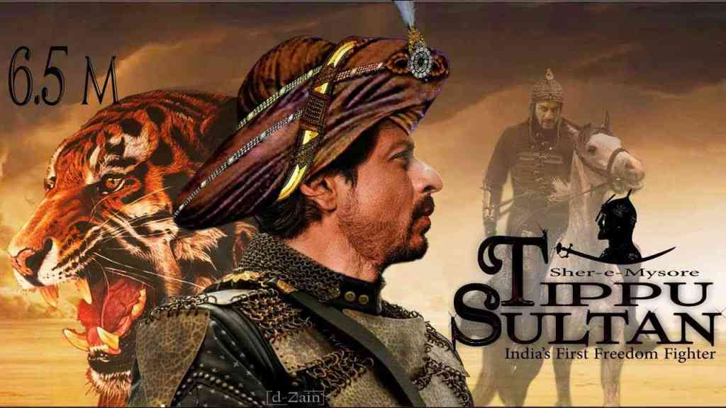 WHAT! Shah Rukh Khan To Be Seen As A Tipu Sultan In A Film? Details Inside!