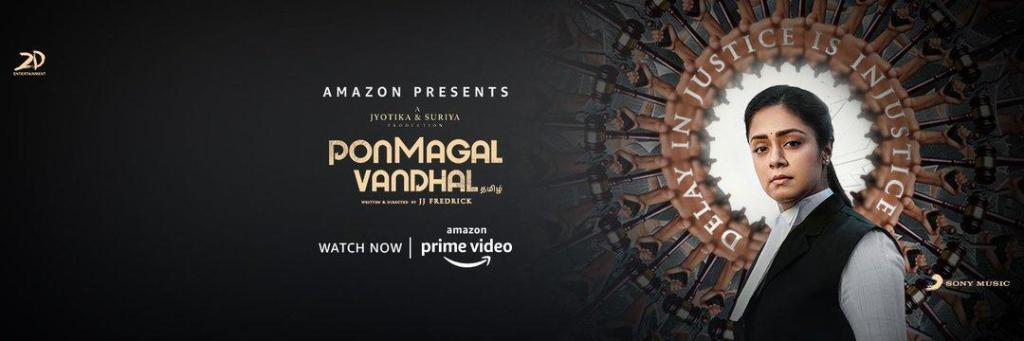 Ponmagal Vandhal Attains Remarkable Success On OTT!