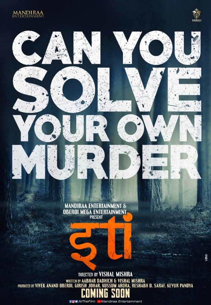 ITI - CAN YOU SOLVE YOUR OWN MURDER? A Whodunnit Thriller - Teaser Poster Out!