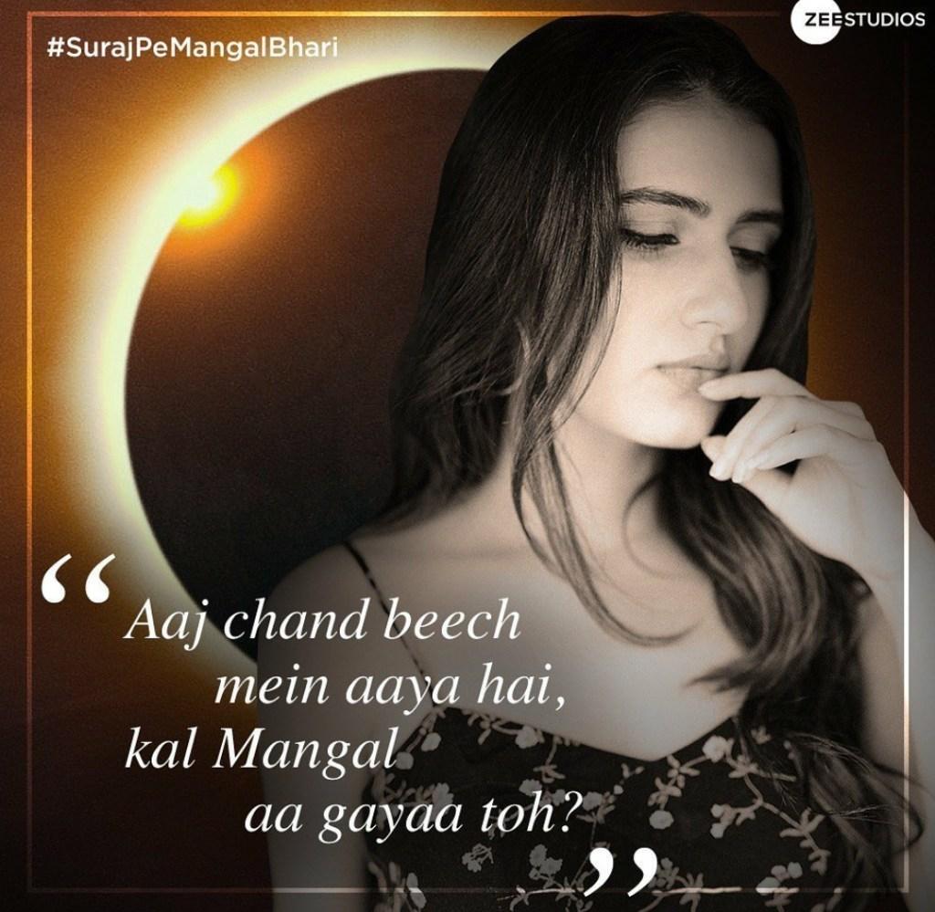 Suraj Pe Mangal Bhari: Fatima Sana Shaikh Shares A Quirky Post On The Solar Eclipse