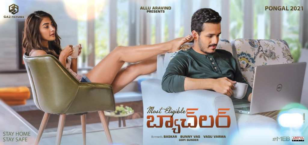 Pooja Hegde And Akhil Akkineni's Most Eligible Bachelor Will Release In Pongal 2021