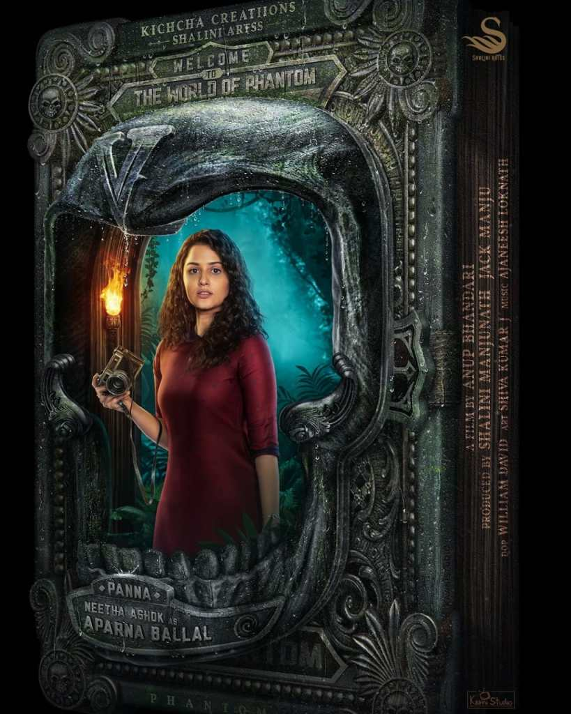 Anup Bhandari Revels Neetha Ashok's first Look From Kichcha Sudeepa Starrer 'Phantom'