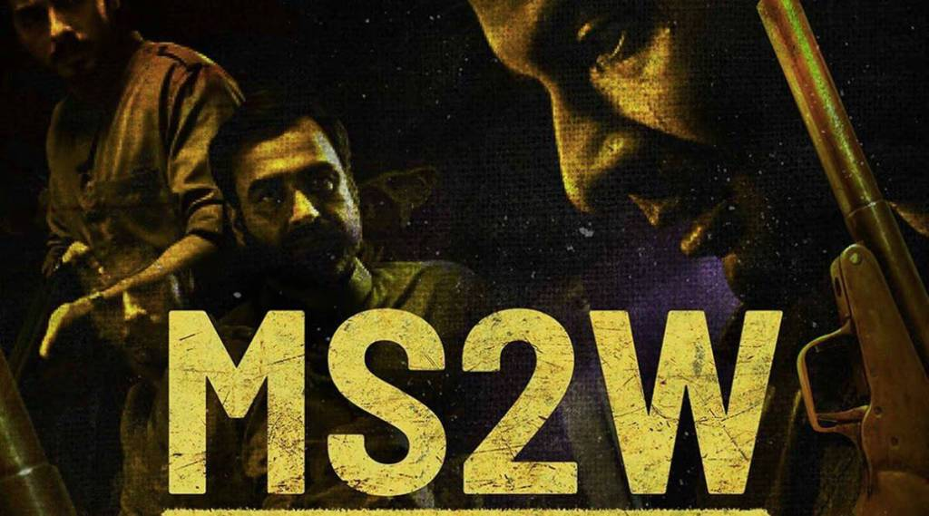 The Release Date For The Much-Awaited Second Season Of Amazon Original Mirzapur Is ANNOUNCED