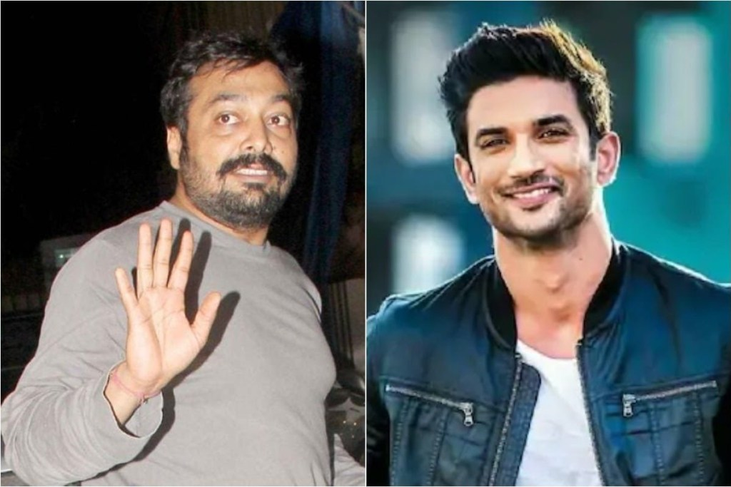 """Filmmaker Anurag Kashyap Says, """"Didn't want to work with Sushant Singh Rajput for my own reasons"""", Shares Screenshots Of His Chats With SSR's Manager"""