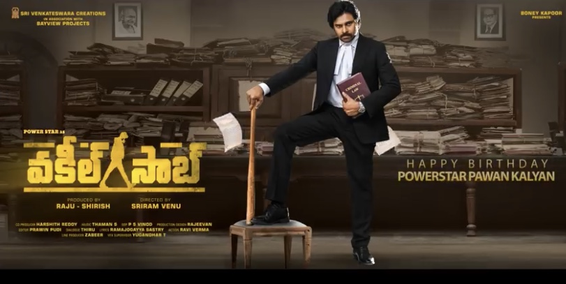 The Makers Of Pawan Kalyan Starrer Vakeel Saab Unveils Motion Poster On His Birthday