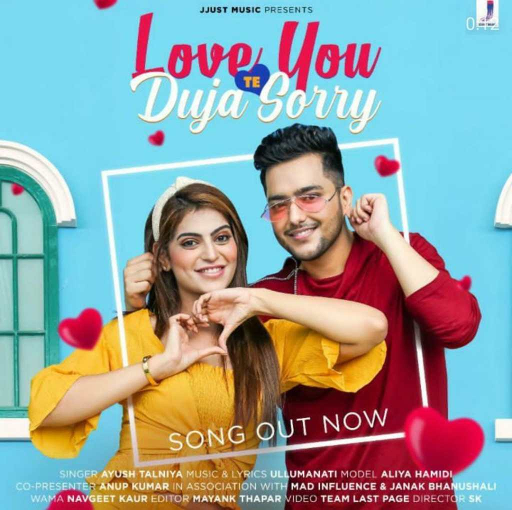 Jjust music's latest song 'Love You Te Duja Sorry' is finally out NOW along with a motion poster
