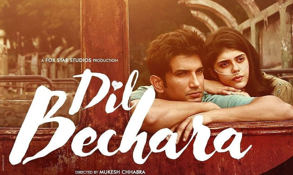 Box Office Collection Of Dil Bechara: Sushant Singh Rajput's Film Released In New Zealand & Fiji Theaters, Proved To Be A Blockbuster