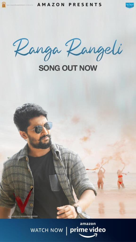 Amazon Prime Video Releases A Peppy Track, 'Ranga Rangeli', From The Telugu-thriller 'V'