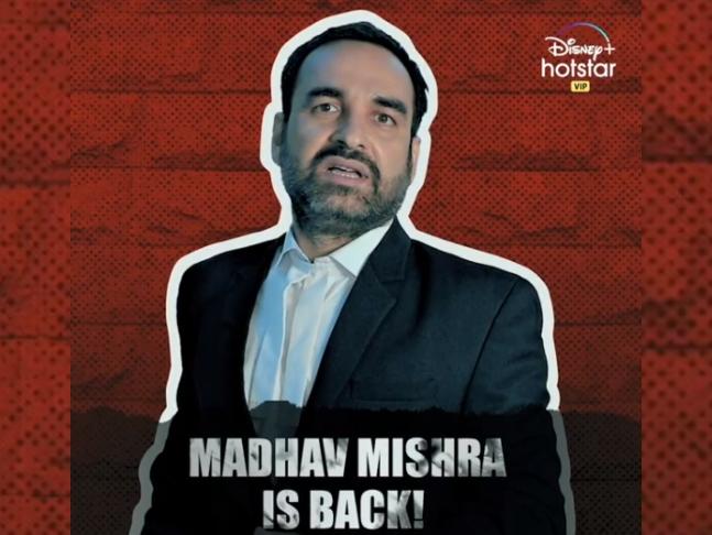 Pankaj Tripathi Returns As India's Favorite Lawyer Madhav Mishra In Criminal Justice: Behind Closed Doors