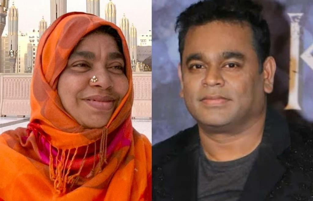 Ace Music Composer AR Rahman's Mother Kareema Begum Passed Away