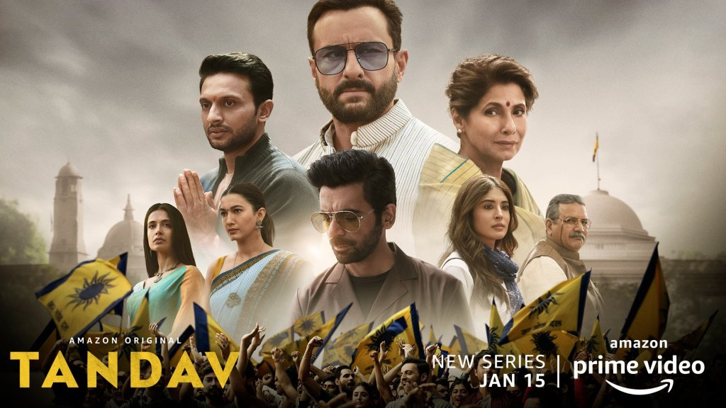 The Much Awaited Trailer Of Saif Ali Khan Starrer Tandav Is out & It's Intriguing!