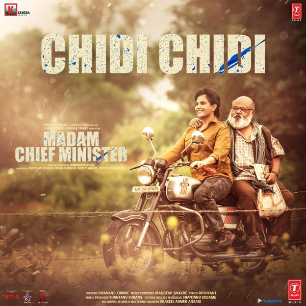 Check Out The Song Chidi Chidi From The Film 'Madam Chief Minister' Starring Richa Chadha In The Lead Role